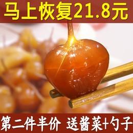 广西特产灯笼椒泡椒珍珠五彩椒七彩椒辣椒下饭菜农家酱油腌辣椒