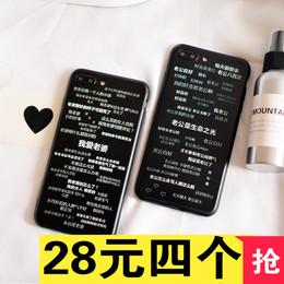 我爱老婆/老公文字iPhone8情侣手机壳苹果7/10/6plus保护套硅胶X