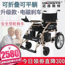 电动轮椅智能全自动可折叠轻便多功能老年残疾人老人家四轮代步车