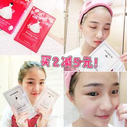 韩国MERBLISS新娘婚纱/白衣天使护士限量版红宝石红参活力面膜5片