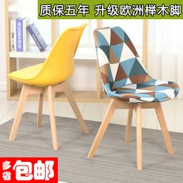 伊姆斯洽谈桌椅实木靠背组合餐椅现代简约布艺椅子北欧时尚咖啡椅