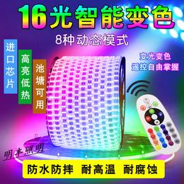 客厅装修吊顶LED灯带七彩智能变色户外防水RGB5050彩色线智能遥控