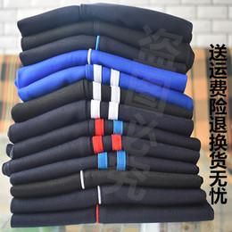 校服裤子深蓝色运动裤高中学生男女长裤校裤一杠白边秋冬宽松厚款