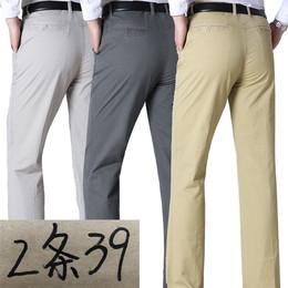 春夏季薄款中年男士休闲裤中老年高腰宽松免烫长裤子爸爸40-50岁