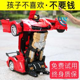 感应变形遥控汽车金刚兰博基尼赛车充电动机器人儿童玩具男孩礼物