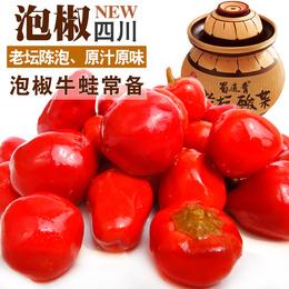 四川灯笼椒泡椒400g酸灯笼辣椒袋装泡椒灯笼泡红辣椒圆椒珠子泡椒