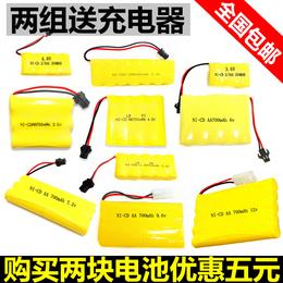 包邮5号玩具遥控车充电电池组3.6V4.8V6V7.2V9.6V700MAH1800mah