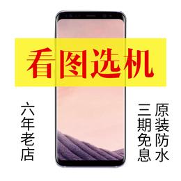 二手三星S8曲屏G9500美版S8/S8+ note8 国行双卡 美版三网4G 手机