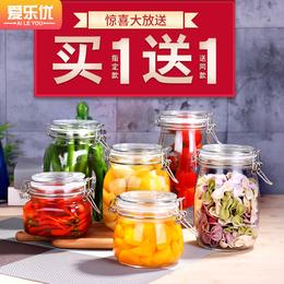 玻璃密封罐食品柠檬蜂蜜瓶果酱瓶泡酒泡菜坛子茶叶罐酵素瓶储物罐
