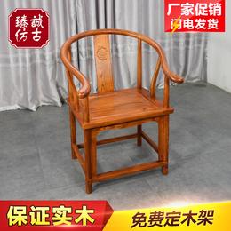 新中式圈椅明清中式椅子实木太师椅老榆木餐椅官帽椅仿古圈椅围椅