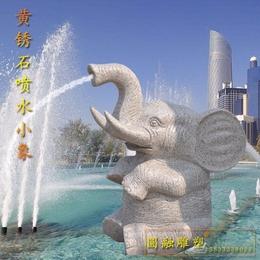 石雕动物喷水小象流水摆件公园庭院池塘汉白玉大象喷泉水景雕塑