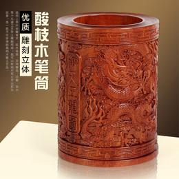 雅轩斋中式手工艺品摆件 实木雕刻红酸枝木黑檀木质花梨红木笔筒