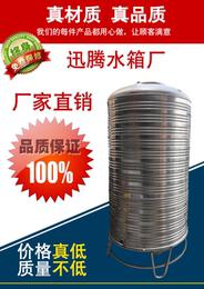 304家用不锈钢水塔储水箱蓄水罐 广州佛山免费送货 吊上屋顶