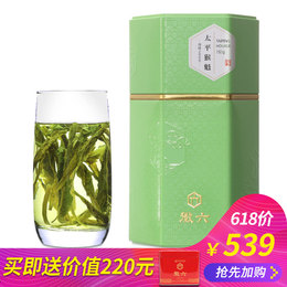 2018新茶徽六绿茶太平猴魁特级高山猴魁茶散装春茶叶150g寻味2000