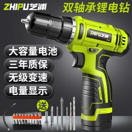 芝浦锂电钻12V双速充电电钻电动螺丝刀电起子套家用多功能手枪钻