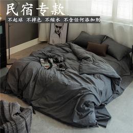 床上水洗棉四件套纯色全棉裸睡超柔简约纯棉200x230被套1.8m床单