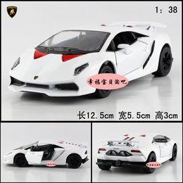 智冠 1:38 兰博基尼第六元素双开门回力车 合金汽车模型儿童玩具