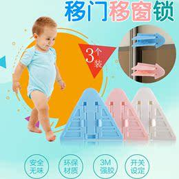 移窗移门锁宝宝多功能安全锁卫生间阳台玻璃移门锁儿童锁防护用品