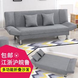 沙发小户型店面出租房可折叠沙发床简易布艺客厅双人三人懒人沙发