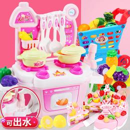 女孩玩具儿童过家家厨房玩具1-2-3岁男女孩做饭煮饭厨具仿真餐具