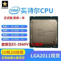 Intel/英特尔 E5-2680V2 CPU 10核心 2660V2 正式版 E5-2650V2CPU