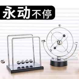 牛顿摆球永动机仪磁悬浮混沌摆件办公桌办公室创意家居装饰品客厅