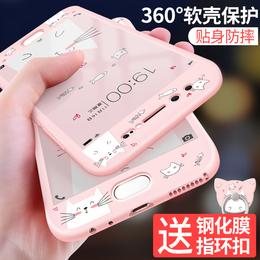 vivox9手机壳x20女款挂绳vivox9s全包防摔x9plus超薄硅胶软壳卡通