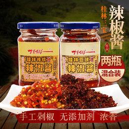 桂林人辣椒酱245g*2瓶传统手剁豆豉酱香蒜香风味三宝特产中辣