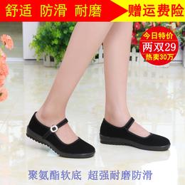 老北京布鞋女新款夏平底黑色中老年软底酒店工作鞋平跟防滑妈妈鞋