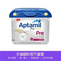 【直营】原装进口 德国Aptamil爱他美白金版婴儿配方奶粉 pre段