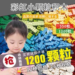 乐高积木桌儿童玩具6-7-8-10周岁12男孩子女孩六一儿童节礼物