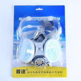 防毒口罩 工业粉尘活性炭双过滤防护面具 喷漆打磨防烟灰尘防护镜