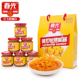 春光食品 海南特产 调味 灯笼辣椒酱100g*6 礼盒 鲜美黄辣椒