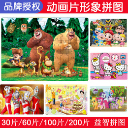 儿童木质拼图益智幼儿宝宝30/60/100/200片2-3-4-5-6-7岁玩具智力