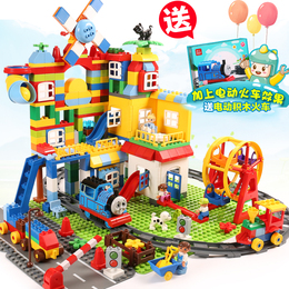 乐高积木男孩子拼装女孩益智力儿童玩具1-2周岁六一节礼物3-6
