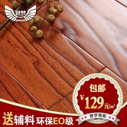 圣象木业多层实木复合地板15mm家用复古大自然环保e0地暖厂家直销