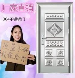 304不锈钢门不锈钢防盗门安全门家用进户入户门钢质白钢门玻璃门