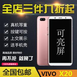 vivo X9手机模型 X9S模型机 X20 plus X7仿真黑屏上交可亮屏机模