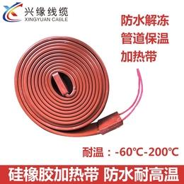 硅橡胶电加热带管道水管保温防冻自控温发热带220V防水阻燃伴热带