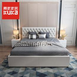 顾家家居 真皮双人床1.8米简约欧式主卧婚小户型高箱储物床B107