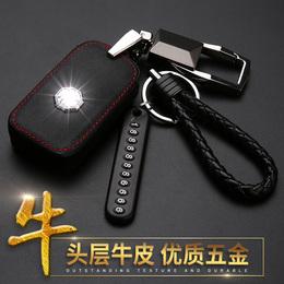 名爵ZS锐腾GS MG3锐行MG5专用MG6遥控GT真皮汽车用钥匙包套扣壳男