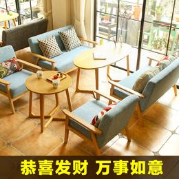 洽谈桌椅组合简约休闲甜品奶茶店西餐咖啡厅双人卡座办公室布沙发