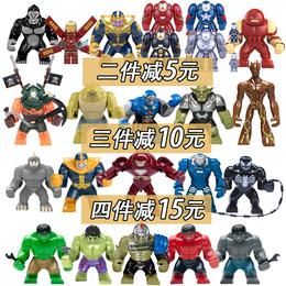 兼容乐高漫威超级英雄大人仔反浩克贝恩MK毒液绿巨人灭霸积木玩具