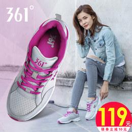 361运动鞋女透气网面跑步鞋夏2018新款正品夏季女士网鞋361度女鞋