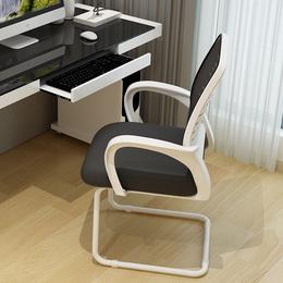 美连丰电脑椅家用现代简约转椅学生学习写字座椅职员网椅办公椅子