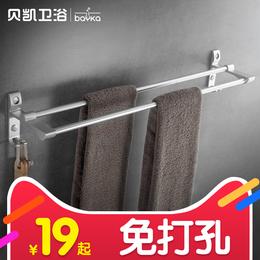 免打孔毛巾架卫生间浴巾架吸盘式挂钩浴室毛巾挂架毛巾杆单杆双杆