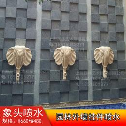 装饰喷水口雕塑象头动物喷泉外墙砂岩浮雕壁画喷泉挂件园外墙大象
