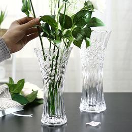富贵竹花瓶玻璃透明大号高30CM家用养竹子放转运竹插水竹水培瓶子