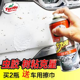 除胶神器树胶柏油清洁沥青清洗剂粘胶去除强力去污汽车用不伤漆面