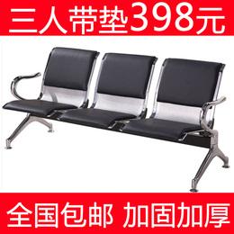 机场椅排椅不锈钢公共候车椅 银行等候椅 医院候诊车站椅输液椅